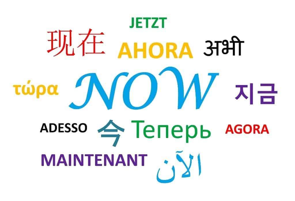Idiomi_1-1024x699 L'importanza di conoscere una lingua